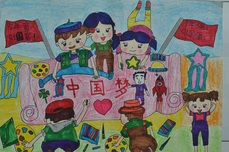 """成都广泛组织中小学生为""""我的中国梦""""涂鸦 童画筑梦想"""