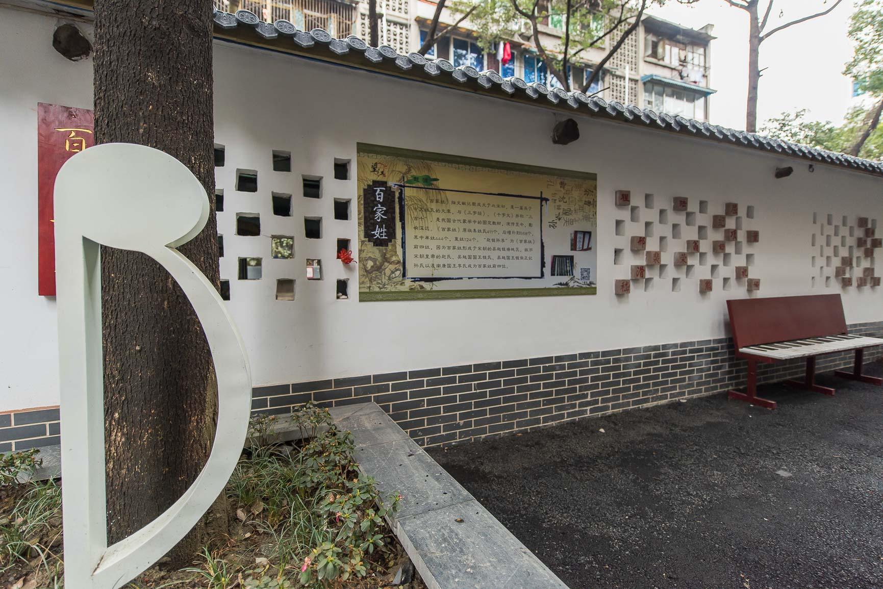 院坝围墙设计图片
