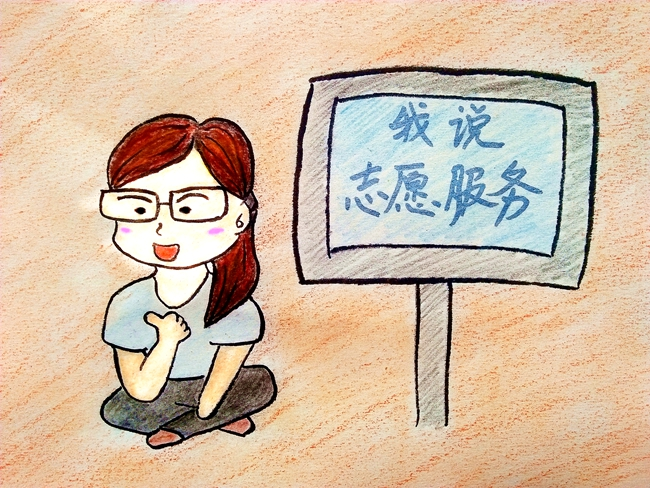 """由成都大学生志愿者手绘的以"""""""