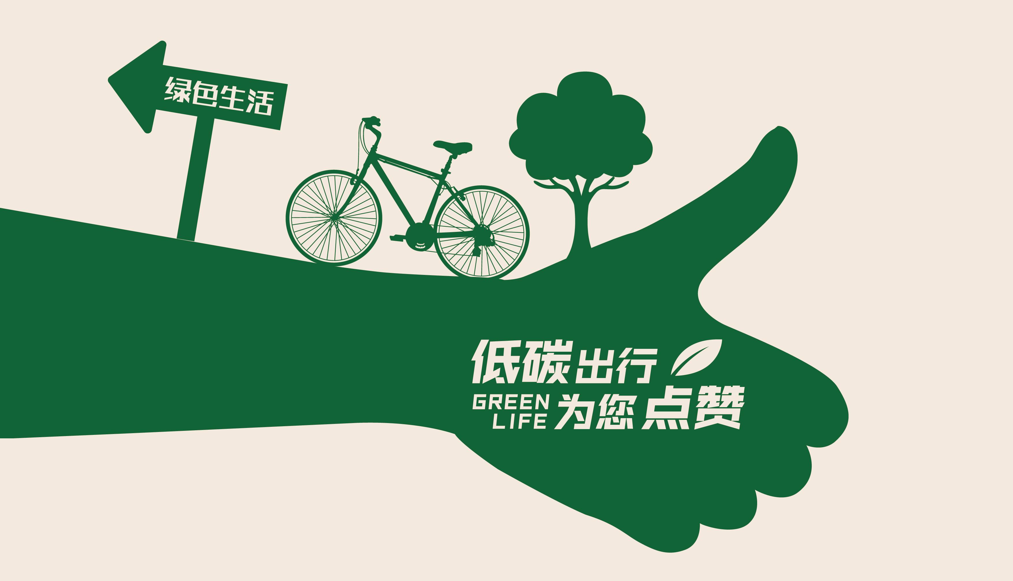 """2016年成都市""""讲文明 树新风""""公益广告大赛二等奖拟"""