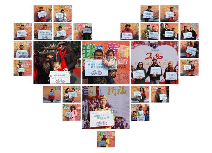 都江堰景区开展文明旅游主题志愿宣传活动