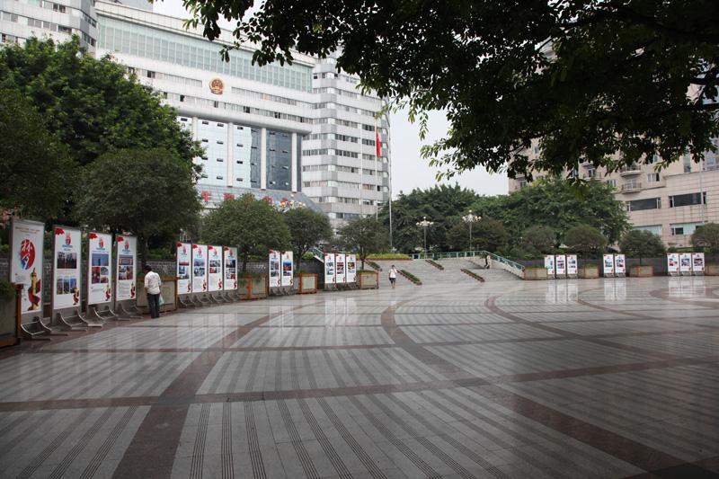 公益廣告 成都城市一道亮麗的風景線