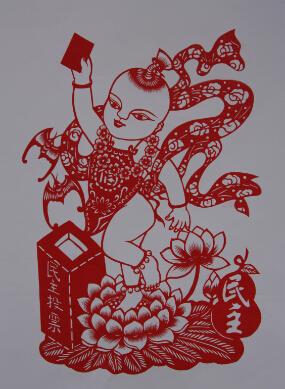 成都市乡村教师用剪纸艺术描绘中国梦