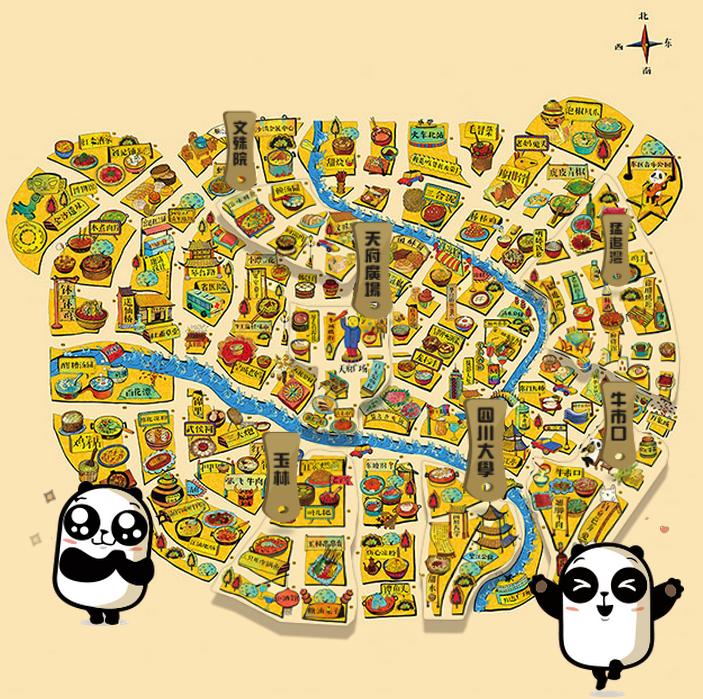 成都旅游景点地图全图_成都旅游地图全图