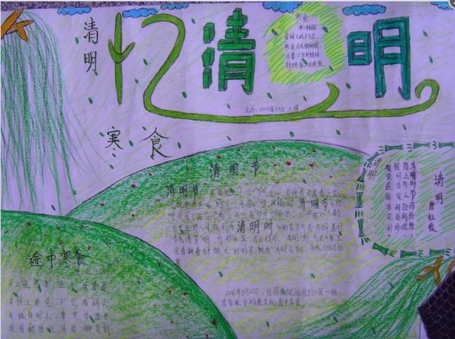清明 石拱桥 湖泊 荷花 荷叶 桃红 蜻蜓 天空 清淡水 清明节