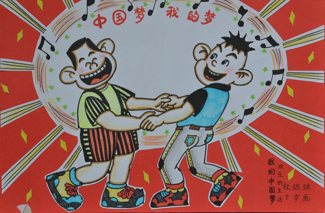 """成都中小学生""""我的中国梦""""涂鸦展"""