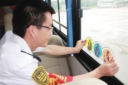 标识,提醒广大乘客主动为老年人、残疾人和怀抱婴儿的妇女等