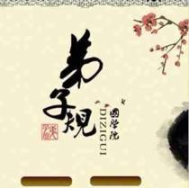 QQ图片20150902100056.png