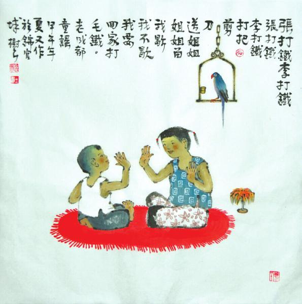 春节习俗手绘封面