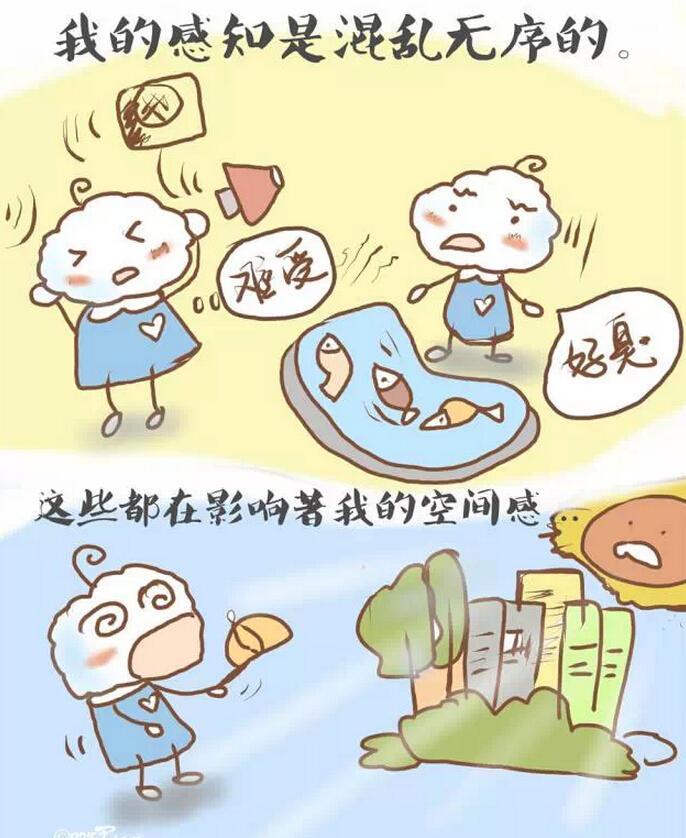 成都志愿者手绘漫画:自闭症孩子需要我们知道的十件事