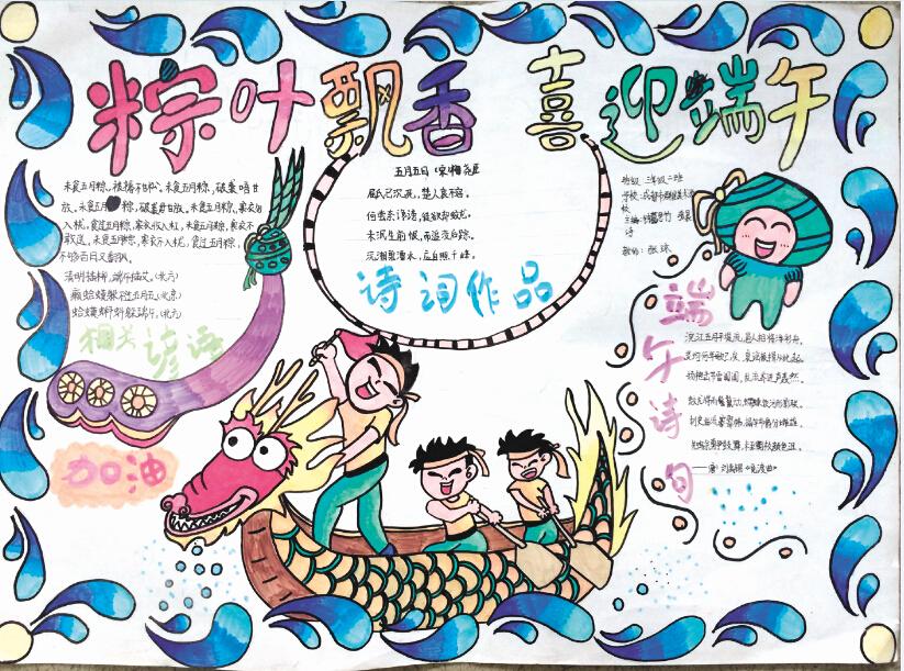 这幅小报出自两位可爱的小朋友之手-钟葛丝竹,张晨诗.