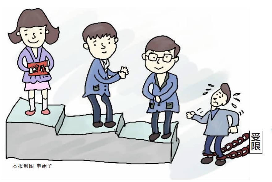 社会信用信息共享平台初步建成_陕西省统一个人信用信息平台今年将基本建成