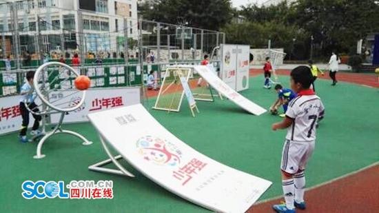 北京足球教练证报考【相关词_ 北京足球教练员