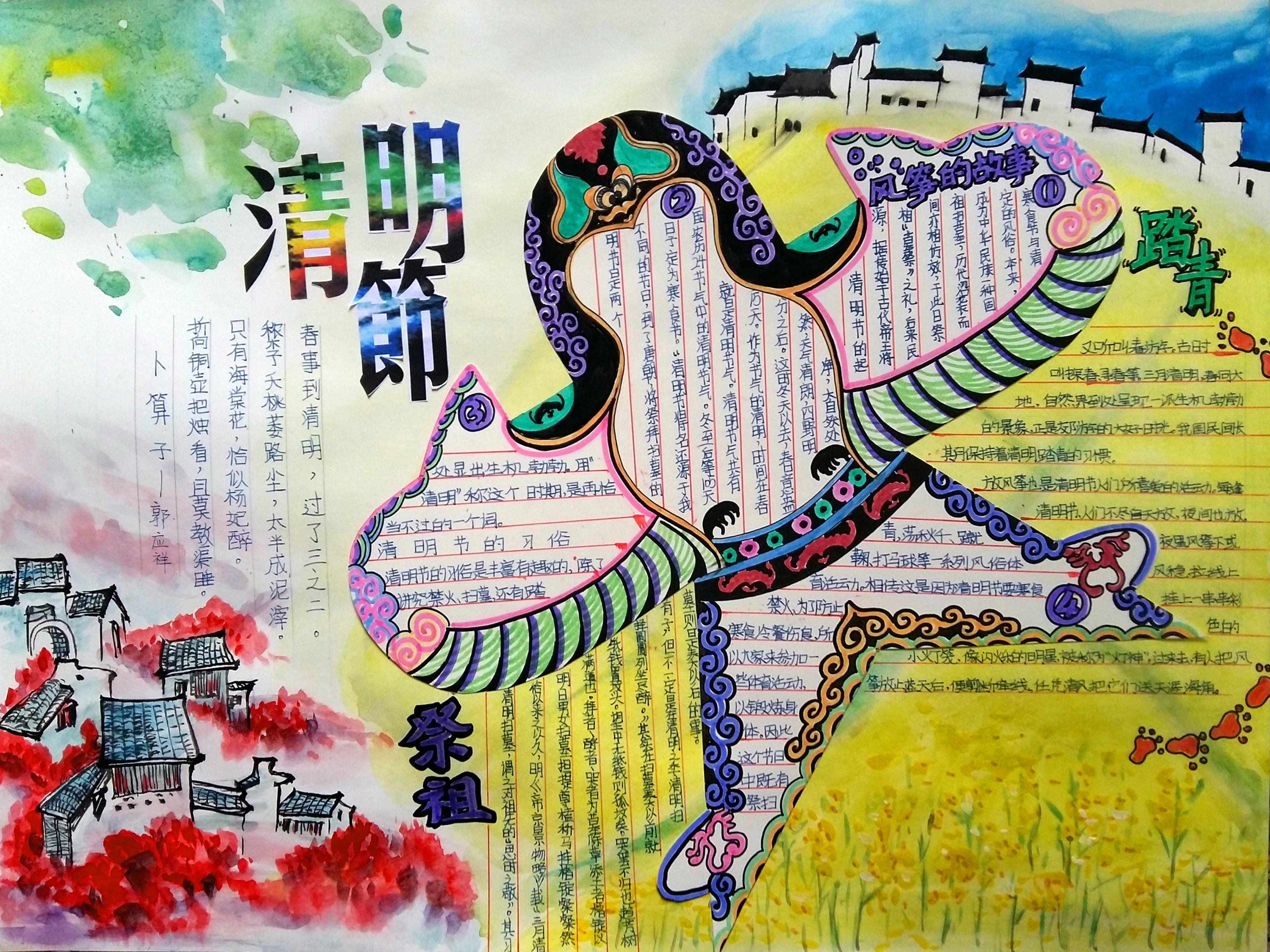 都江堰高清大图手绘画