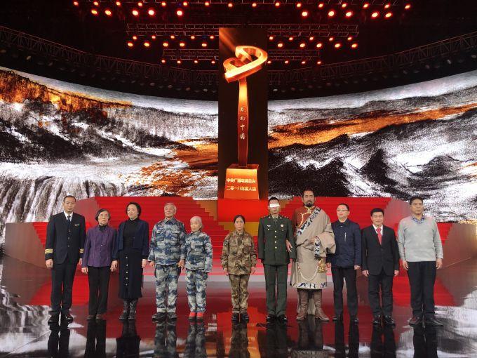 感动中国2018年度人物揭晓 四川三人当选