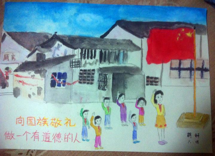 手绘作品向国旗敬礼-成都中小学生用多种形式向国旗敬礼