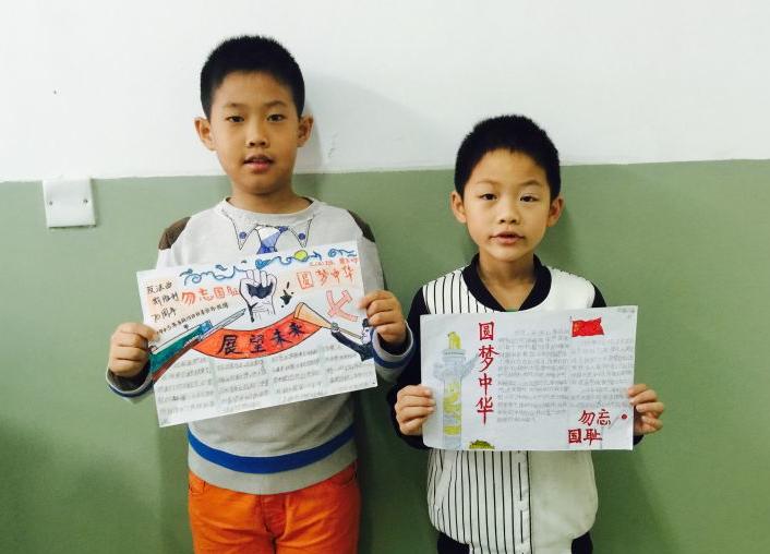 成都中小学生用多种形式向国旗敬礼图片