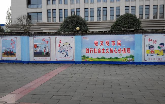 蒲江社会主义核心价值观进村入社 打造农村群众精神图片