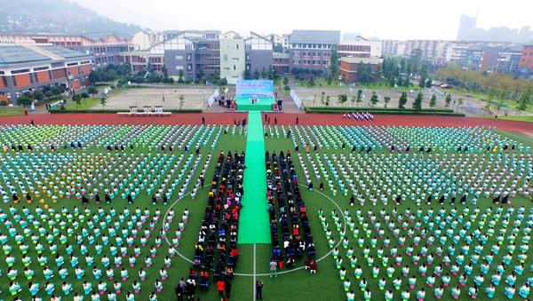 2480名学生课间队形队列展示图片