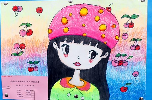 成都高新少儿绘画做公益 小小画笔画出大爱心图片