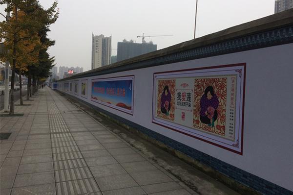 大邑公益广告特色街区扮靓城市文明风景