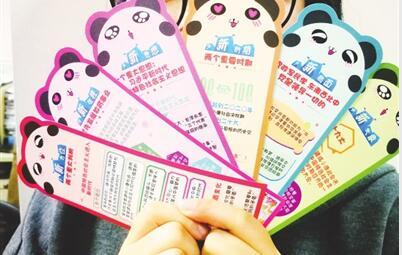 可爱的熊猫表情,并且印有十九大精神的重要内容,受到了学校师生的称赞