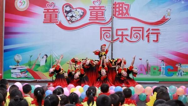蒲江县开展欢庆六一儿童节系列主题活动