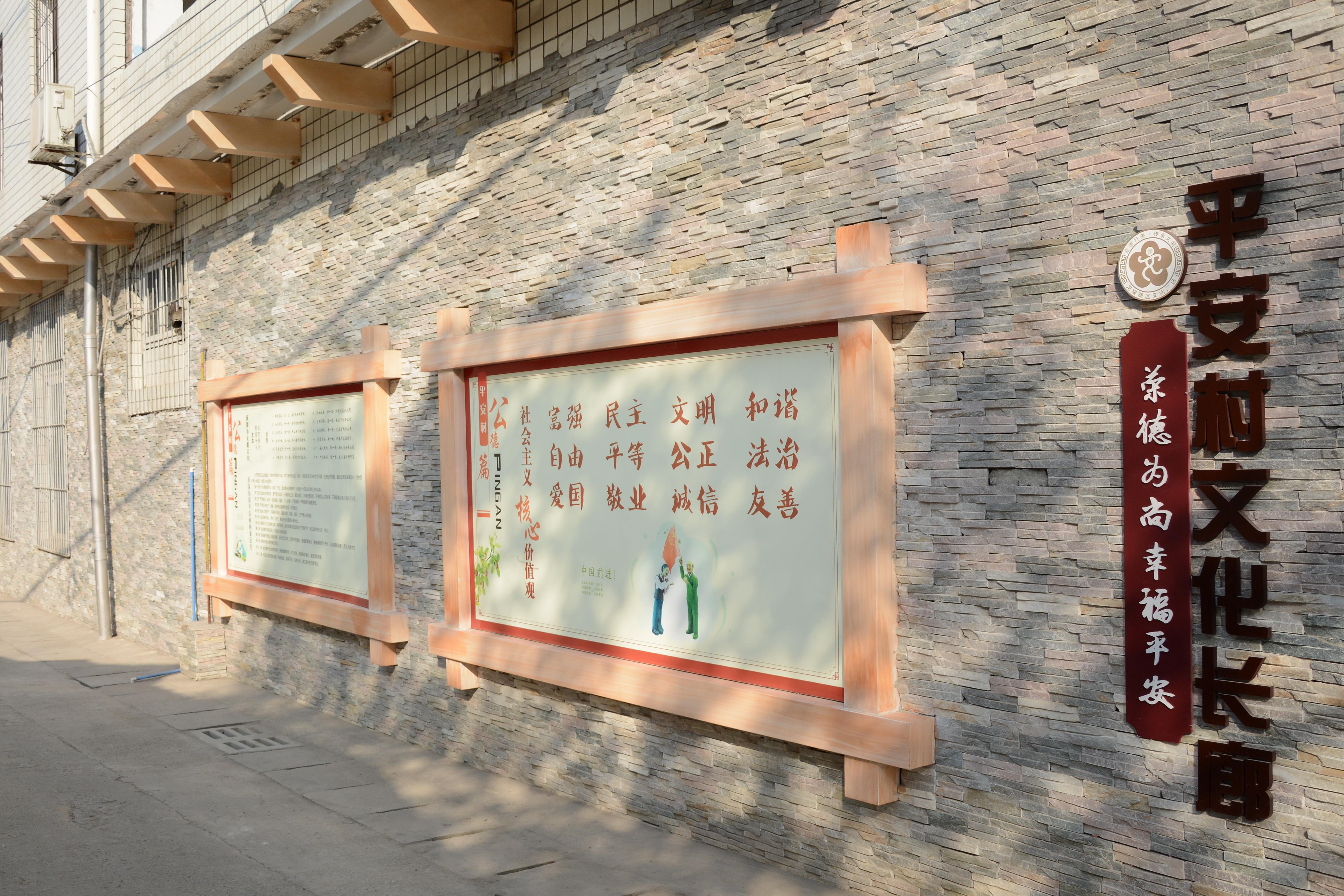 """专题库 热点 风景    2016年以来,一面面""""多彩""""的文化墙出现在龙泉"""