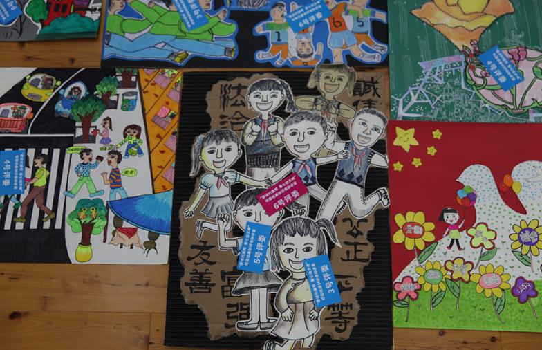 价值观 童心绘文明 校园绘画创评活动