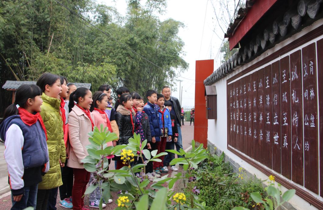 新津县打造造家风家训教育基地