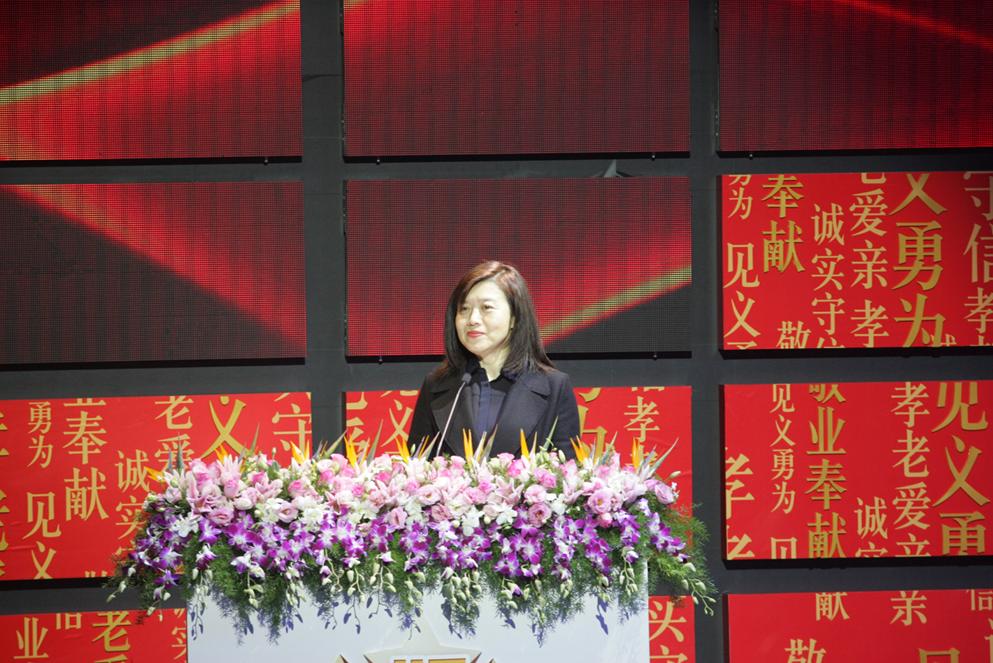 中共成都市委常委、宣传部部长田蓉致辞