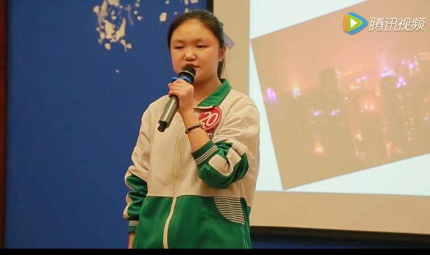 温江区第二中学 李颖