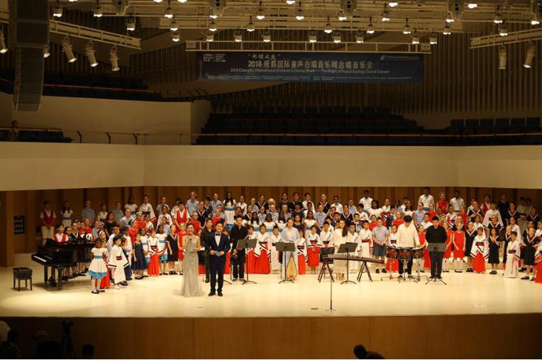 幻灯 音乐会 3.png