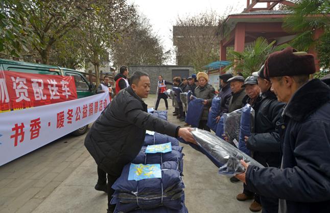 在寒冷的冬天到来之际,邛崃市的爱心志愿者们来到敬老院,给老人们带来新的羽绒服,在寒冬中为老人带来了一丝温暖。(1).png
